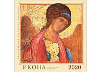 """Настенный перекидной календарь на 2020 год """"ИКОНА"""", фото 1"""