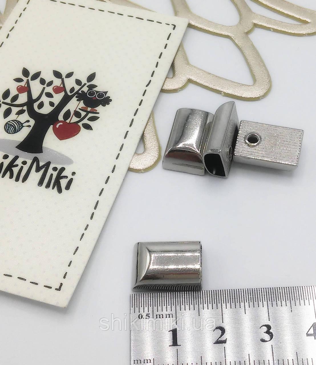 Наконечник NK02-1 (15 мм), цвет никель