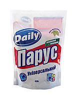 Универсальный порошок Парус Daily - 450 г.
