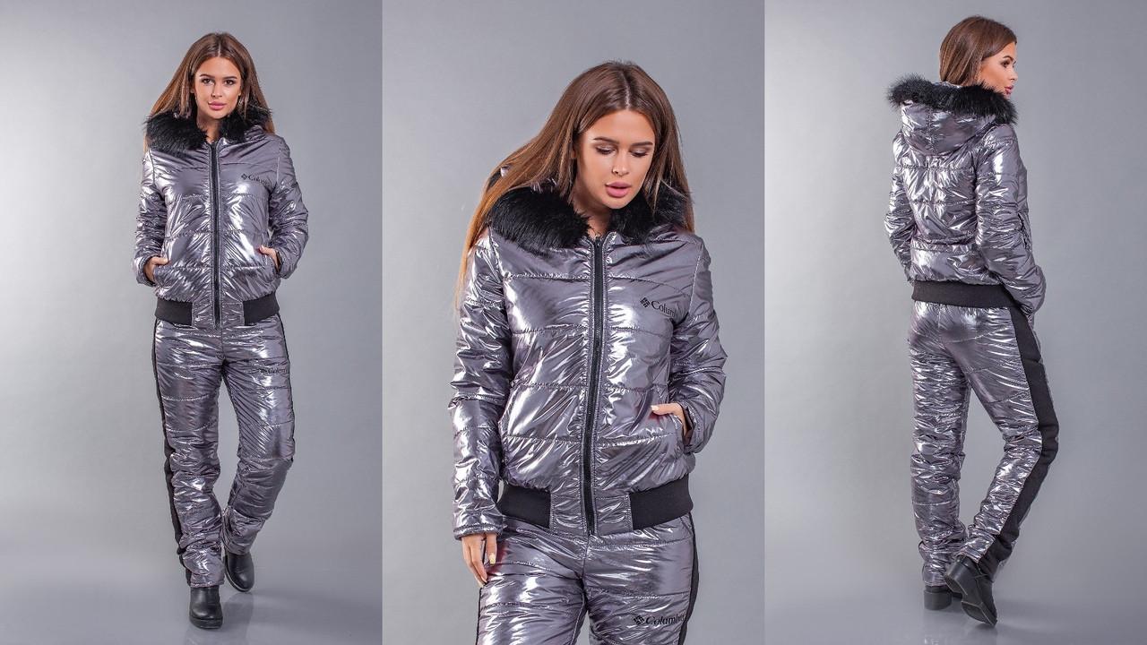 Женский серебристый лыжный костюм COLAMBIA ВЫСОКОГО КАЧЕСТВА 42-46р.