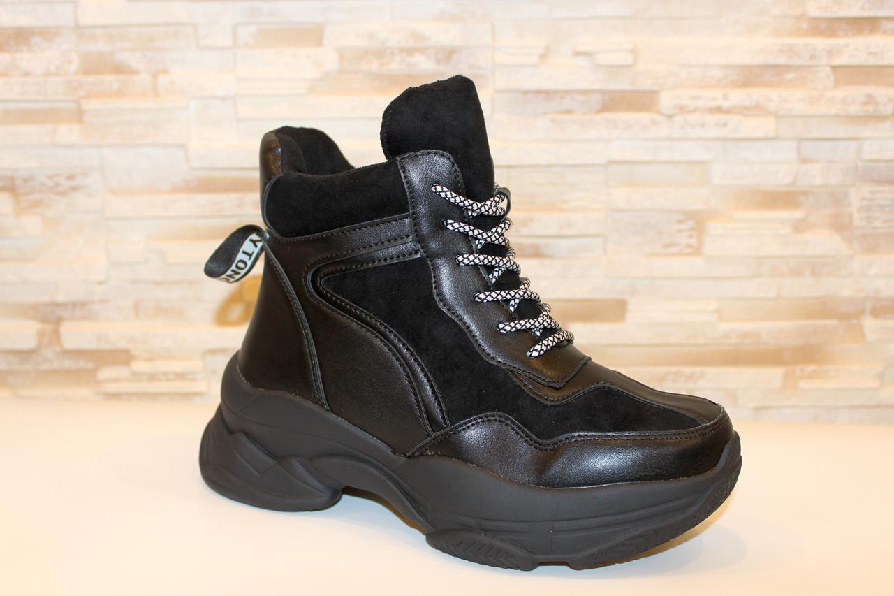 Ботинки женские черные Д601