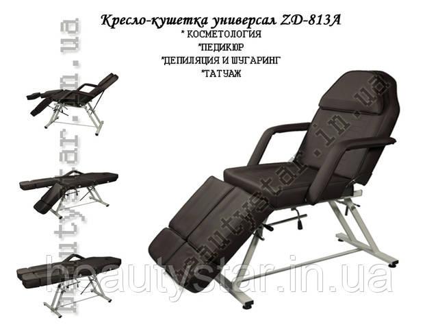 Кушетка косметологическая с раздельными ножками ZD-813A в Одессе,Киеве,Украине