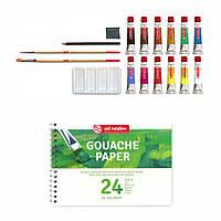 Набор гуашевых красок, ArtCreation Combiset, 12*12мл, склейка А4, кисточки- 2шт, карандаш, клячка, Royal Talens
