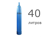 Балон кисневий V-40л, фото 3