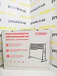 """Конвектор ТерміЯ """"Комфорт"""". Электрический. 2 кВт. ЭВУА - 2\230-2(сп). Для обогрева помещений, фото 6"""