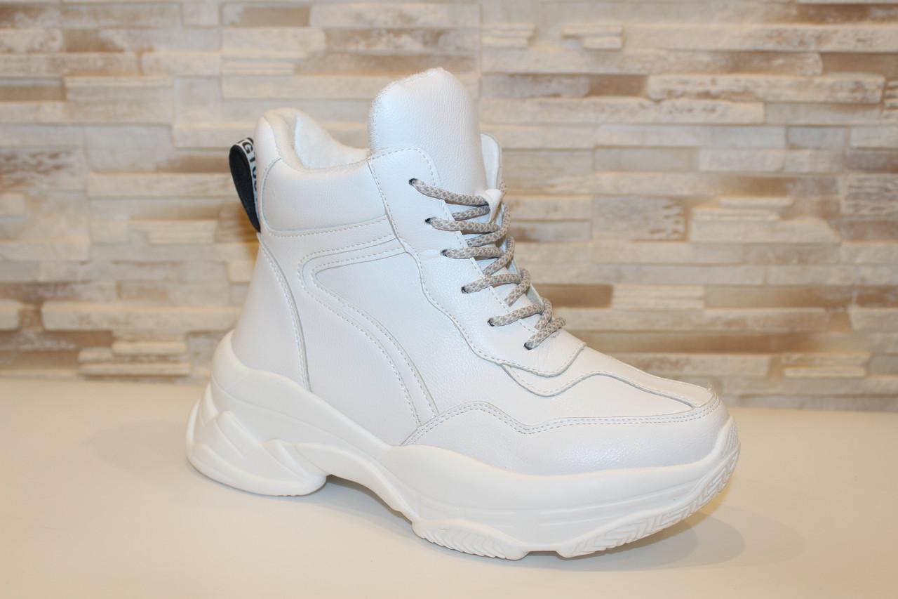 Ботинки женские белые Д602