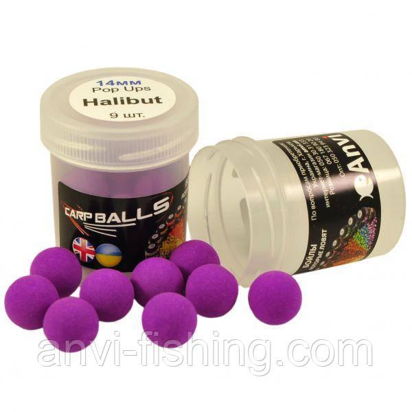 Пробник плавающих бойлов CarpBalls Pop Ups - 14 мм - Halibut
