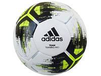 Мяч футбольный Adidas Team Training Pro CZ2233 р.4