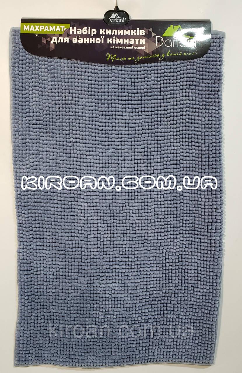 Коврик в ванную комнату Махрамат (Синий,джинс) 50х80 см