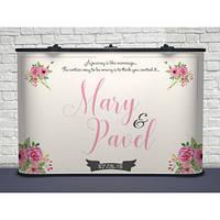 Іменний банер весільний -24 з люверсами, кишенями (цілісна банерна тканина)