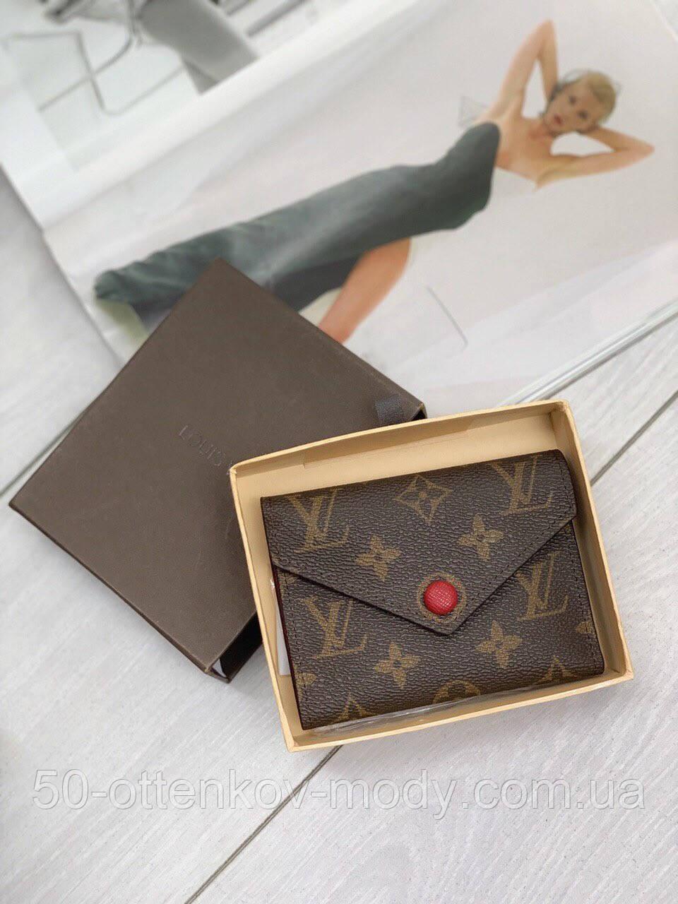 Жіночий гаманець Louis Vuitton Луї Віттон, ЛЮКС