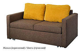 """Диван """"Атлант New"""" (коричневий) від Мебель Сервіс  153см"""
