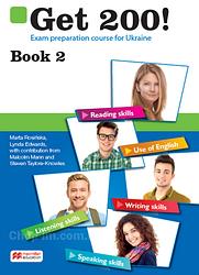 GET 200! B2 Student's Book / Учебник для подготовки к экзаменам (ВНО / ГИА)