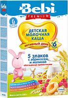 Каша молочная с пребиотиками Bebi Premium 5 злаков с малиной и абрикосом, 200 г 1104898