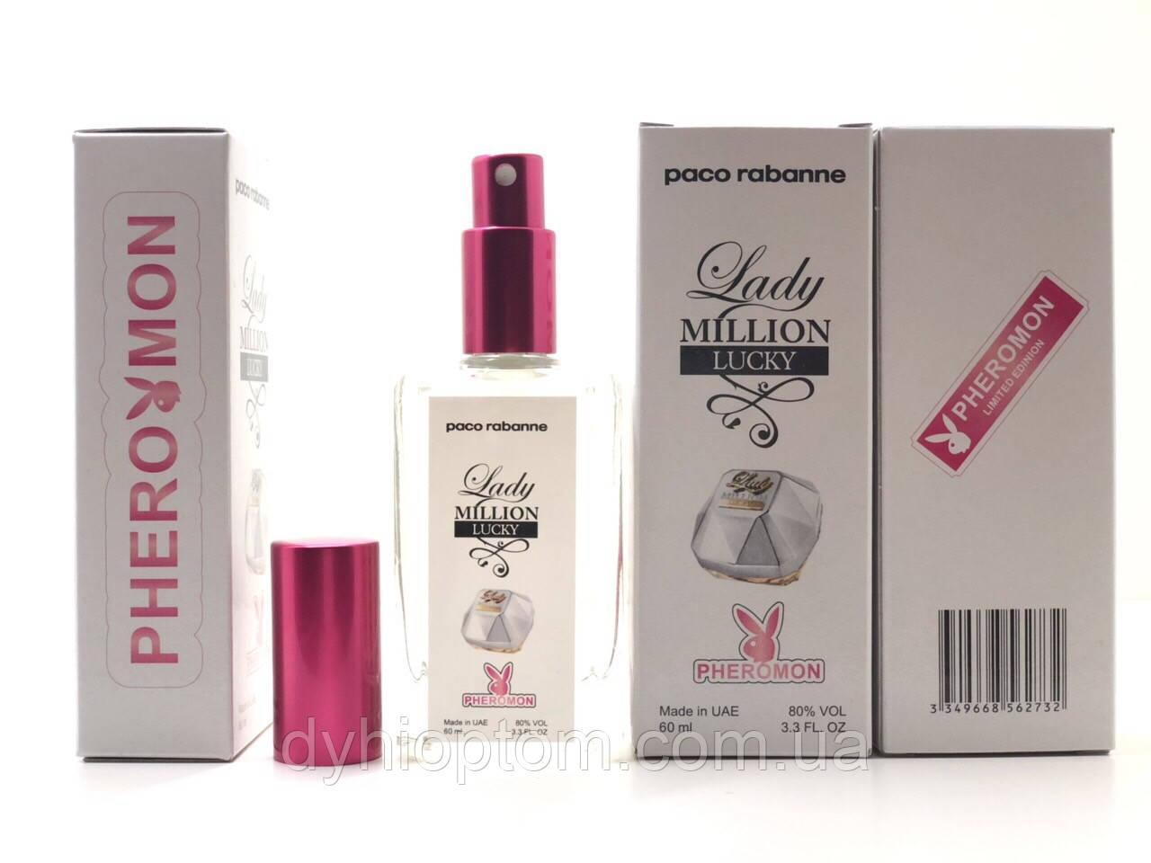 Женский парфюм Paco Rabanne Lady Million Lucky 60 ml