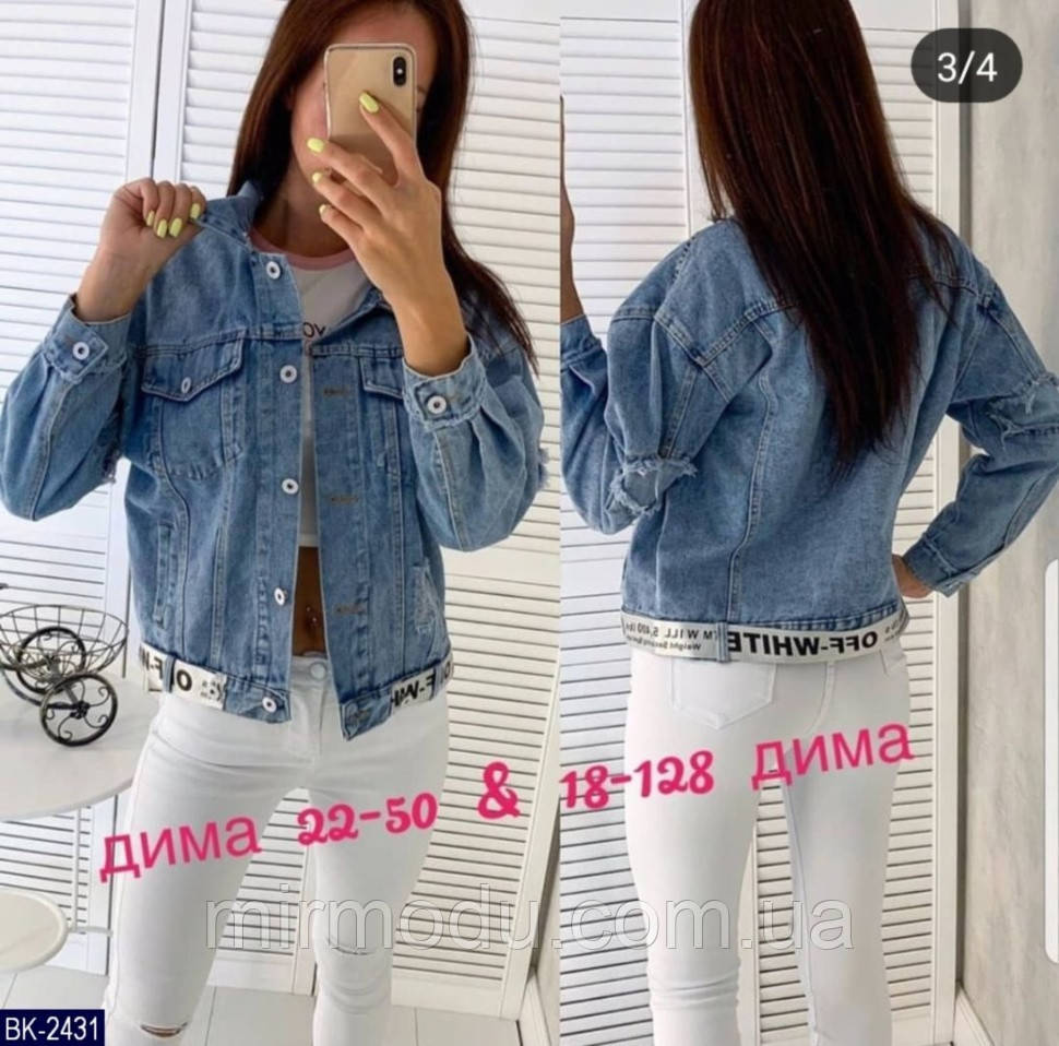 Джинсовая куртка BK-2429 р:M,L,XL 032921 серый ( р.46-50)