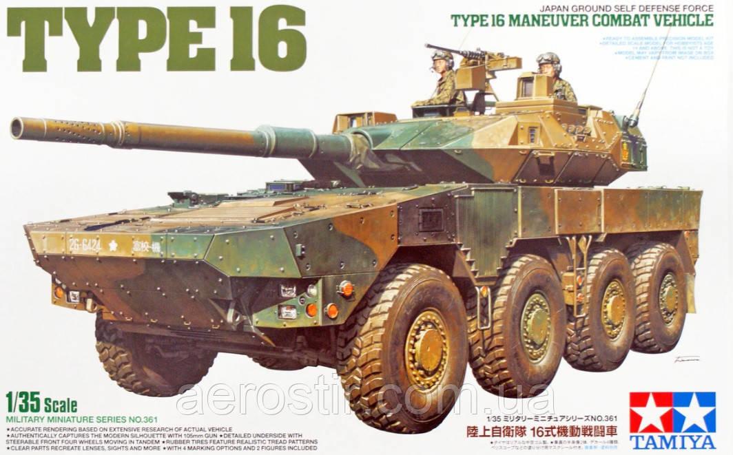 JGSDF Type 16 MCV 1/35 Tamiya 35361