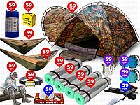 16пр. 5-ти местная туристическая палатка Hubba намет | аналог AbarQs в наборе (карематы,гамаки,фонарик и д.р.)