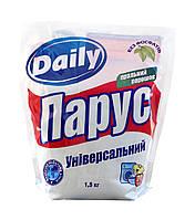 Универсальный порошок Парус Daily - 1,5 кг.