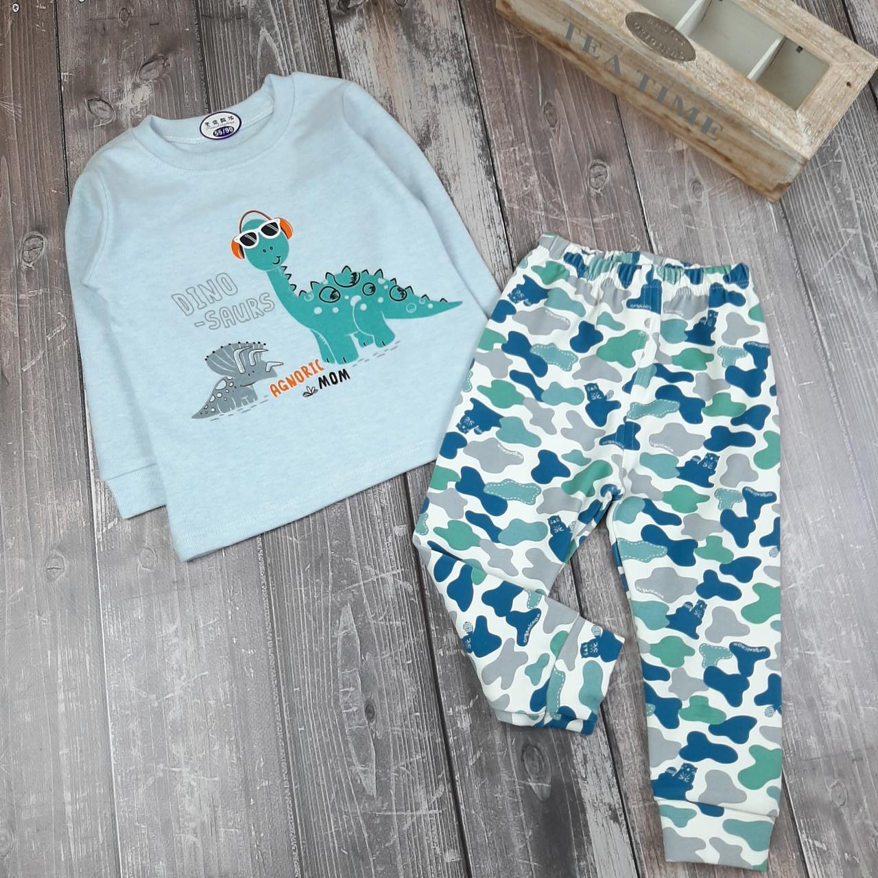 Детская пижама Дино-меломан  90, 100