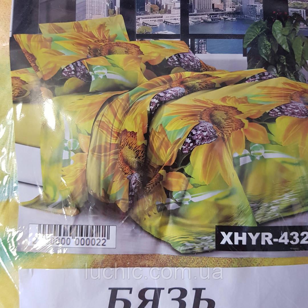 Постельное белье змейка Украина 2х2,20 Евро расцветки в ассортименте