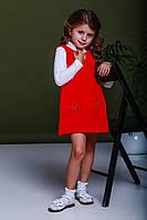 Детский сарафан для девочки BRUMS Италия 163BGIM008