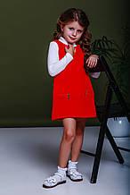 Детский сарафан для девочки BRUMS Италия 163BGIM008 Красный
