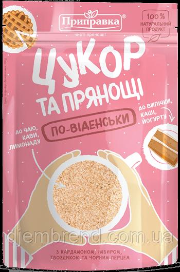 Сахар с пряностями
