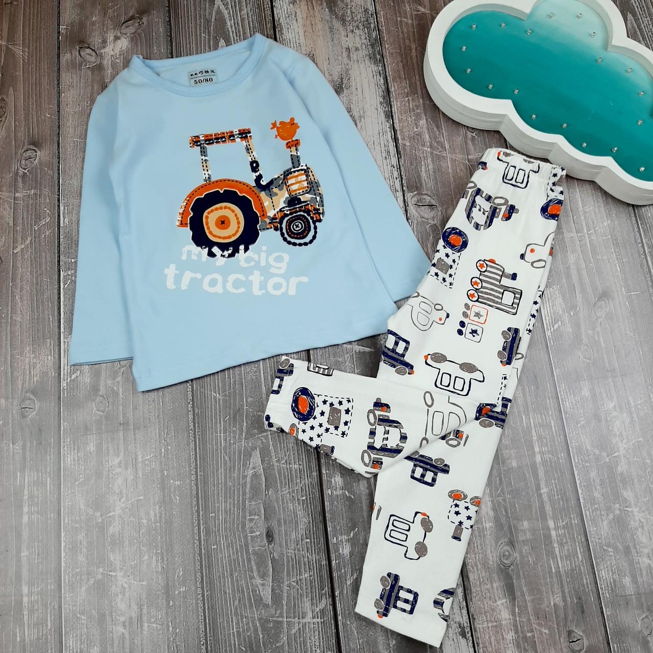 Детская пижама Трактор 80
