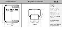 Пневмоподушка bpw schmitz cargobull RL 9773,1 E 32,9007,V1E32,3662