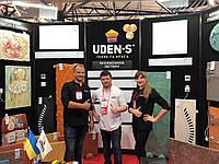 Відвідувачі та учасники AgroExpo-2019 зможуть придбати обігрівачі UDEN-S зі знижкою!
