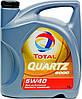 Синтетическое моторное масло Total (тотал)  QUARTZ 9000 5W-40 5л