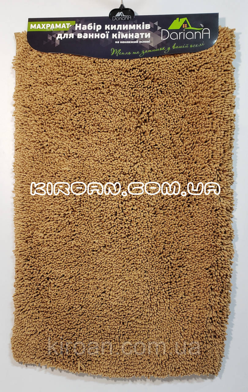 Коврик в ванную комнату Махрамат 50х80 см