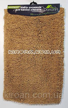 Коврик в ванную комнату Махрамат 50х80 см, фото 2
