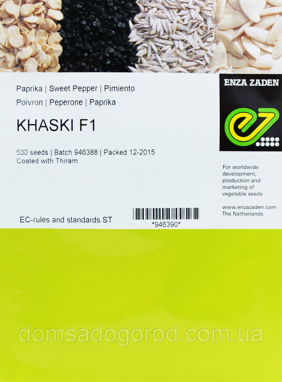 Перец ХАСКИ F1 (E49.38020 F1 / Khaski) Enza Zaden 500 шт