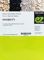 Перец ХАСКИ F1 (E49.38020 F1 / Khaski) Enza Zaden 500 шт, фото 1