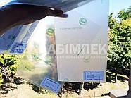 BagLight® PolySilk® HD 400 пакет без фильтра универсальный, фото 2