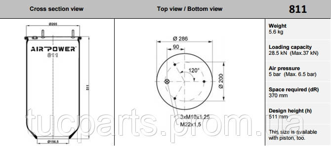 Пневмоподушка прицепа RML7992 ,1DK32,1R14-708,V1DK32,3881