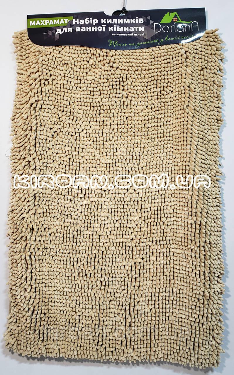 Бежевый коврик в ванную комнату Махрамат 50х80 см