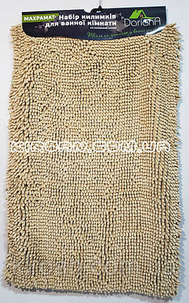 Бежевый коврик в ванную комнату Махрамат 50х80 см, фото 2