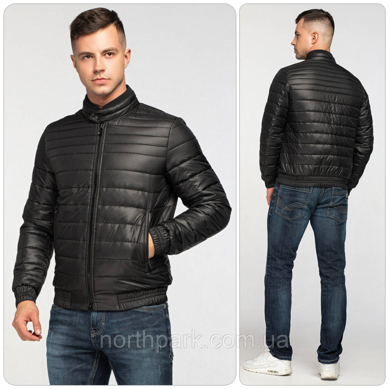 Мужская осенняя куртка - бомбер в спортивном стиле