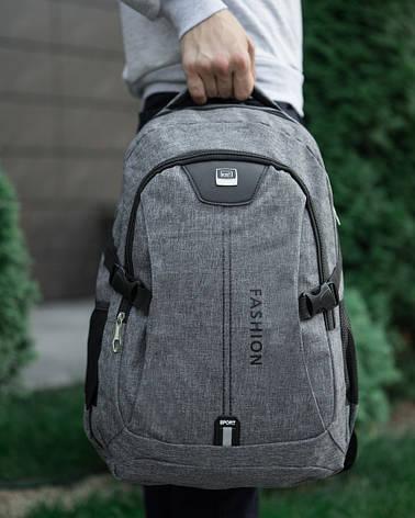 Рюкзак Фешн сірого кольору, фото 2