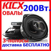 """Акустика для авто Kicx PD 693 (3-х пол.коаксіал,6""""х9"""")"""