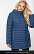 Осенняя куртка большого размера Розалия  Nui Very (Нью вери), фото 5