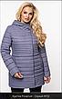 Осенняя куртка большого размера Розалия  Nui Very (Нью вери), фото 4