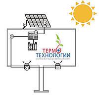 Система автономного освещения билборда, двусторонняя, фото 1