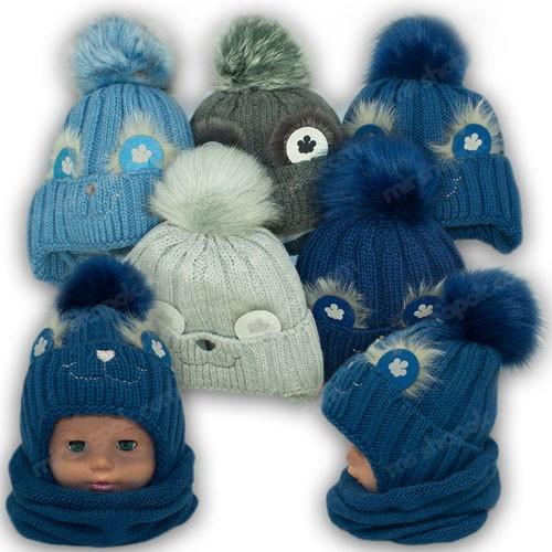 ОПТ Детский комплект - шапка и шарф (хомут) для мальчика, р. 44-46 (5шт/набор)