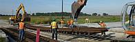 Строительство железных дорог и ремонт ж/д путей.