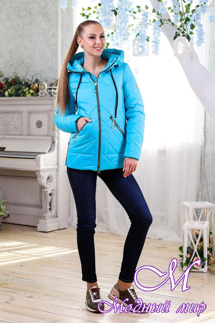 Женская демисезонная куртка (р. 44-58) арт. 1091 Тон 35
