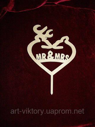 Mr & Mrs топпер, топпер для торта, топпер для сладкого стола, теппер на свадьбу, топпер для украшения., фото 2